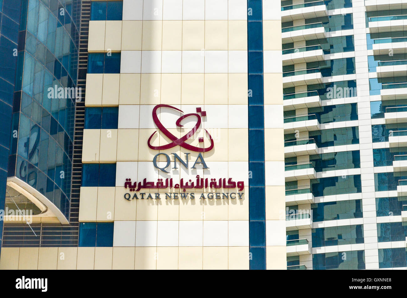 Building of QNA, the Qatar News Agency, in Doha, Qatar - Stock Image