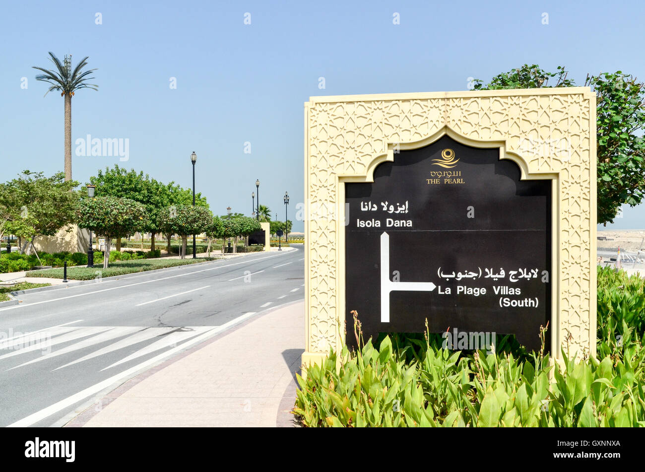 Road to the private district of Isola Dana on  The Pearl-Qatar - Stock Image