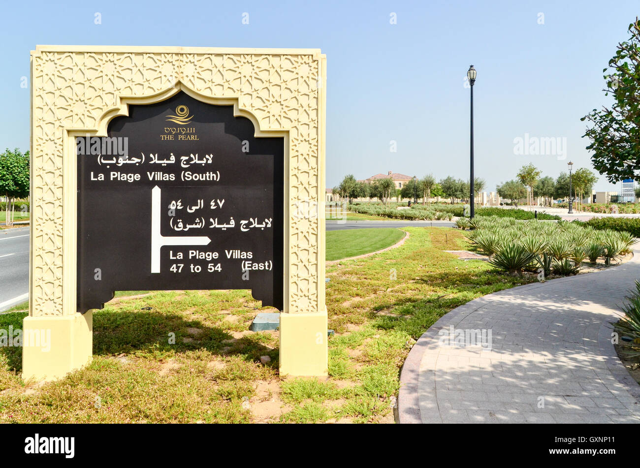 Direction sign in the new districts of The Pearl-Qatar in Doha - Stock Image