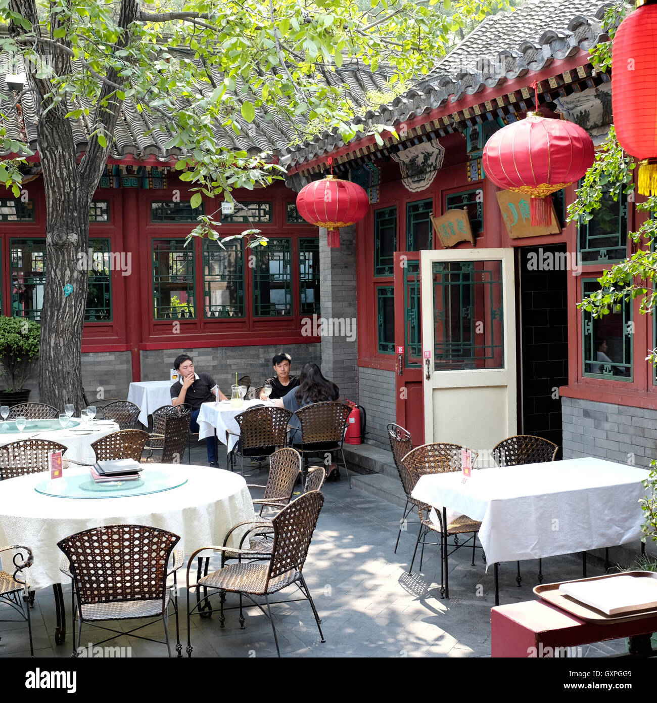 A restaurant innovated from a Beijing Traditional Quadrangle in Houhai lake area in Beijing, China. - Stock Image