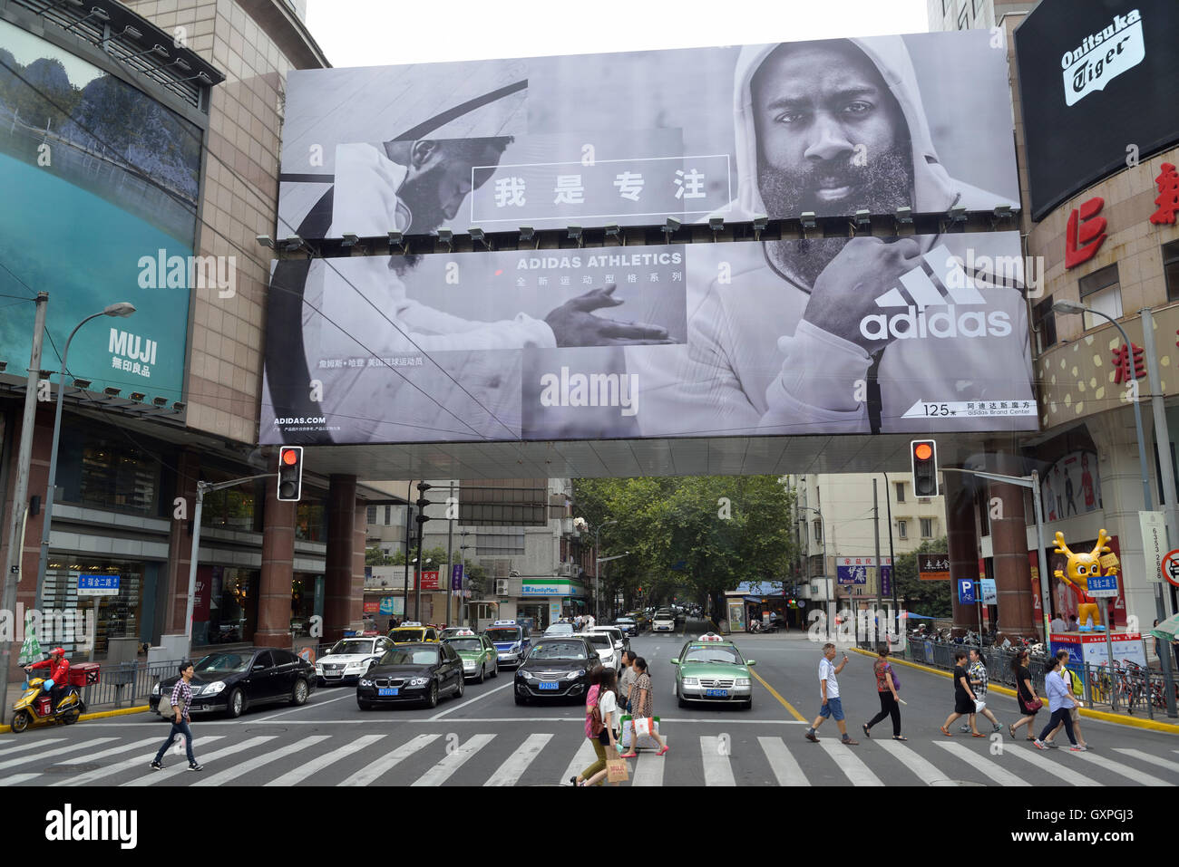 Adidas advertisement in Shanghai, China. - Stock Image