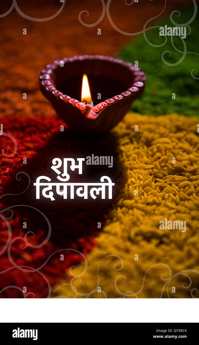 Deepavali stock photos deepavali stock images alamy happy diwali or happy deepavali greeting card made using a photograph of diya or oil lamp m4hsunfo