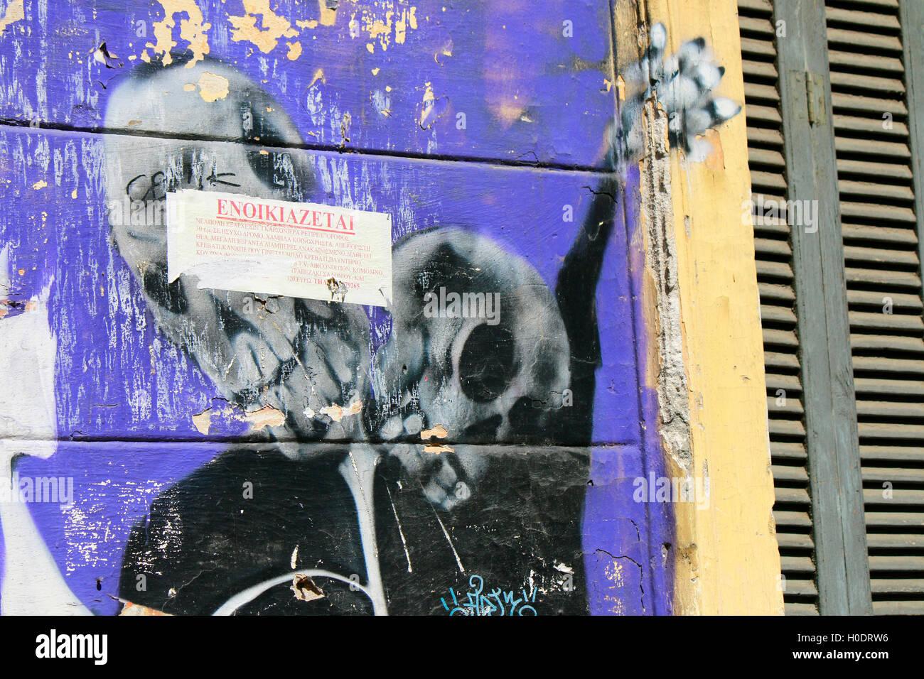 Graffity - Impressionen, Wirtschaftskrise Griechenland, 5. April 2016, Athen, Griechenland. Stock Photo