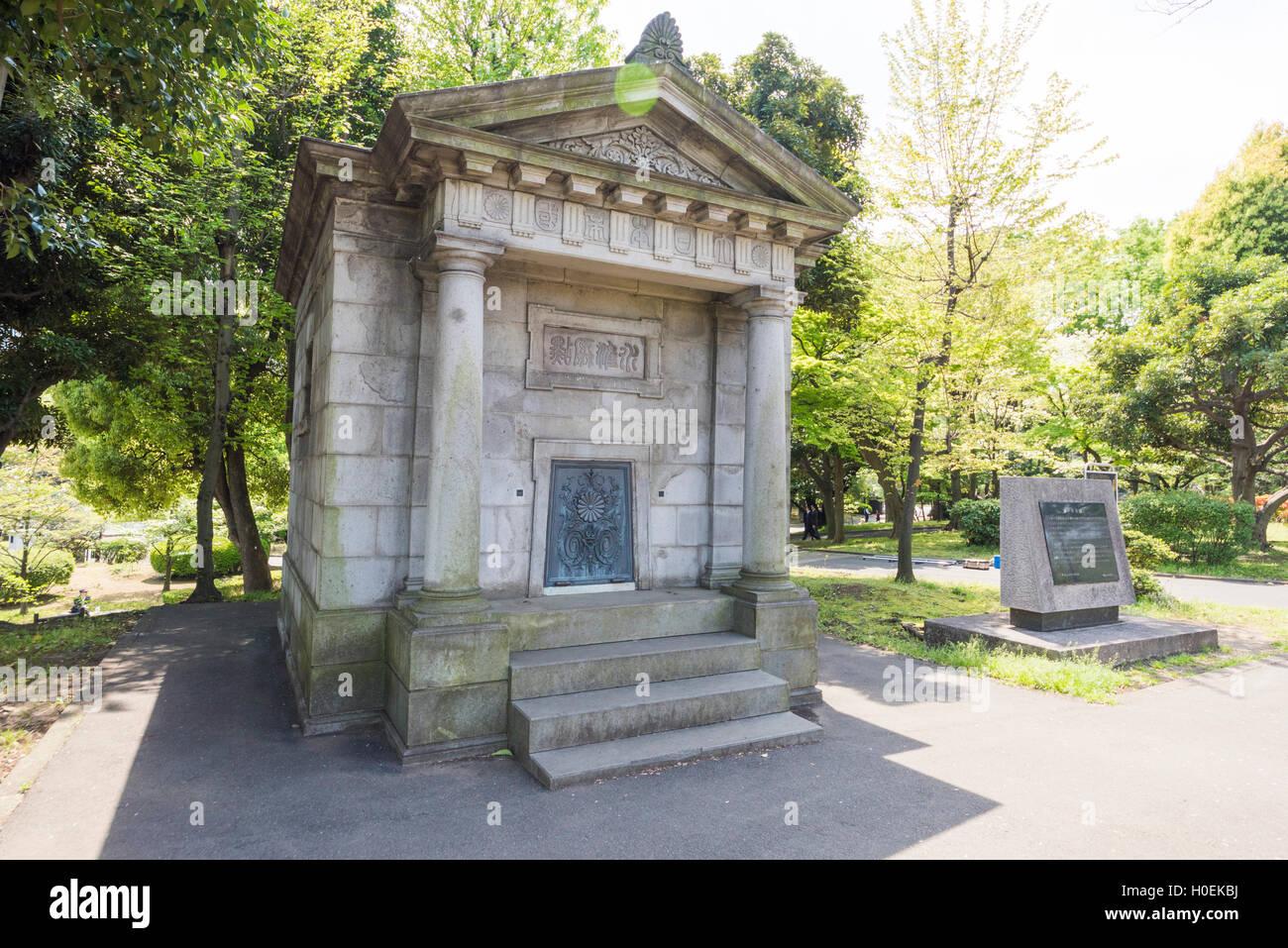 Japan vertical datum, Kasumigaseki, Chiyoda-Ku,Tokyo, Japan - Stock Image