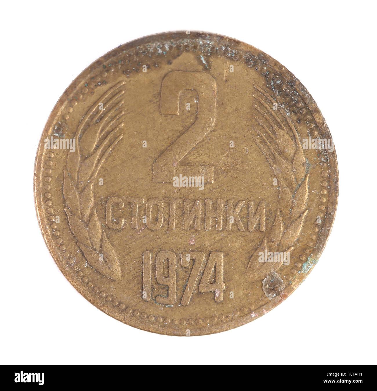 USSR 2 kopek coin. - Stock Image