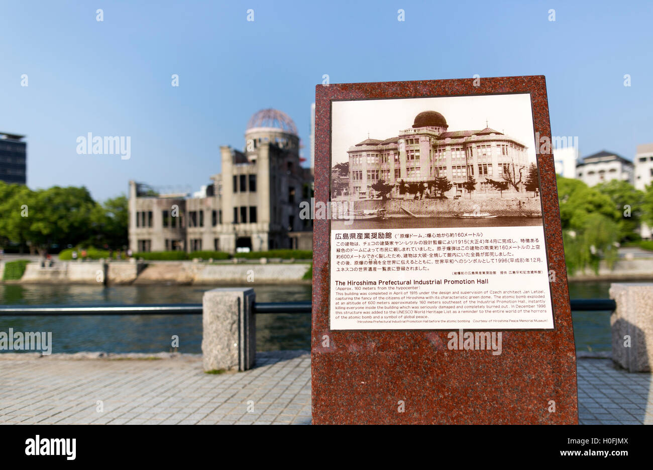 Hiroshima Industrial Promotion Hall, a history of the explosion in English and Japanese - Stock Image