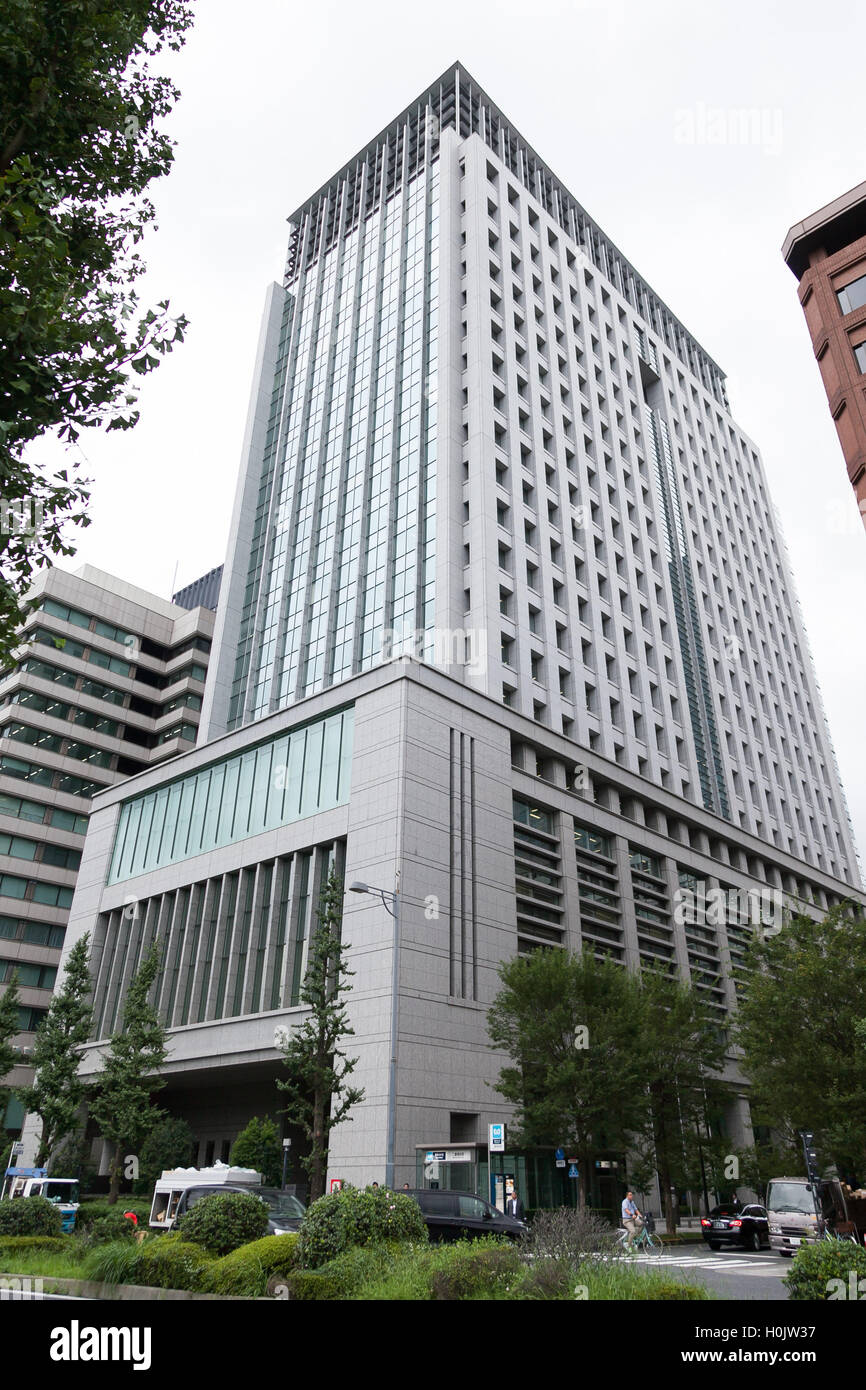 Mitsubishi Corporation headquarters in Mitsubishi Shoji Building on