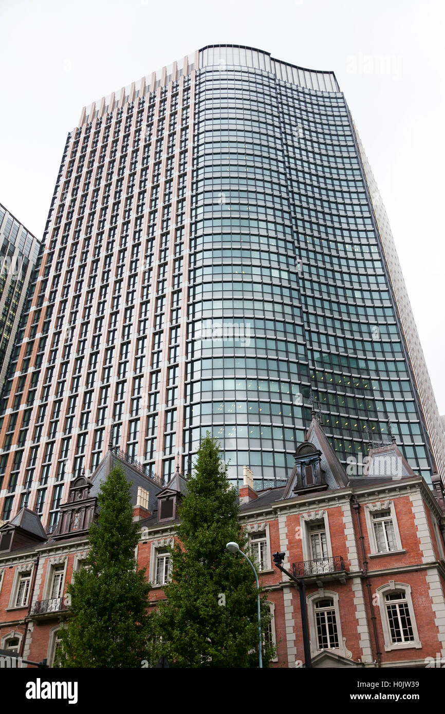 Mitsubishi Corporation headquarters in Marunouchi Park Building on