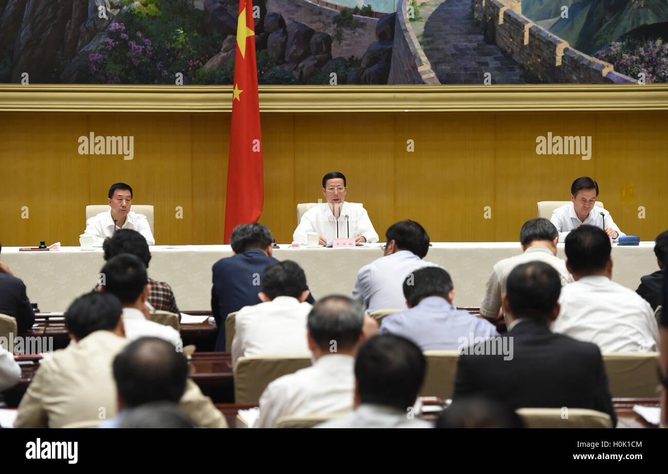 Beijing, China. 21st Sep, 2016. Chinese Vice Premier Zhang Gaoli (C back) attends a national teleconference on how - Stock Image