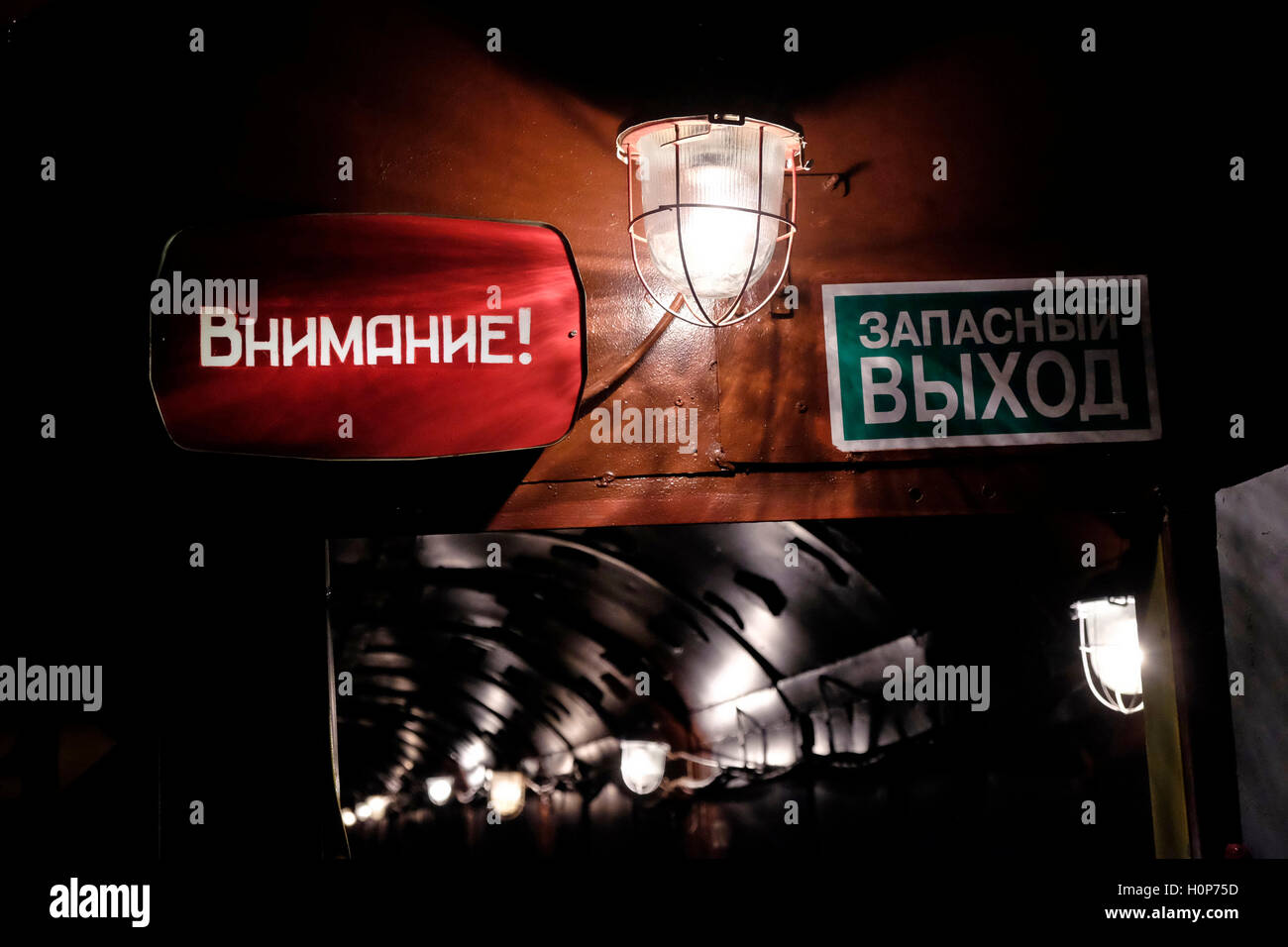 Warning signs at the underground tunnel in the Tagansky Protected Command Point, also known as bunker-42 a once - Stock Image