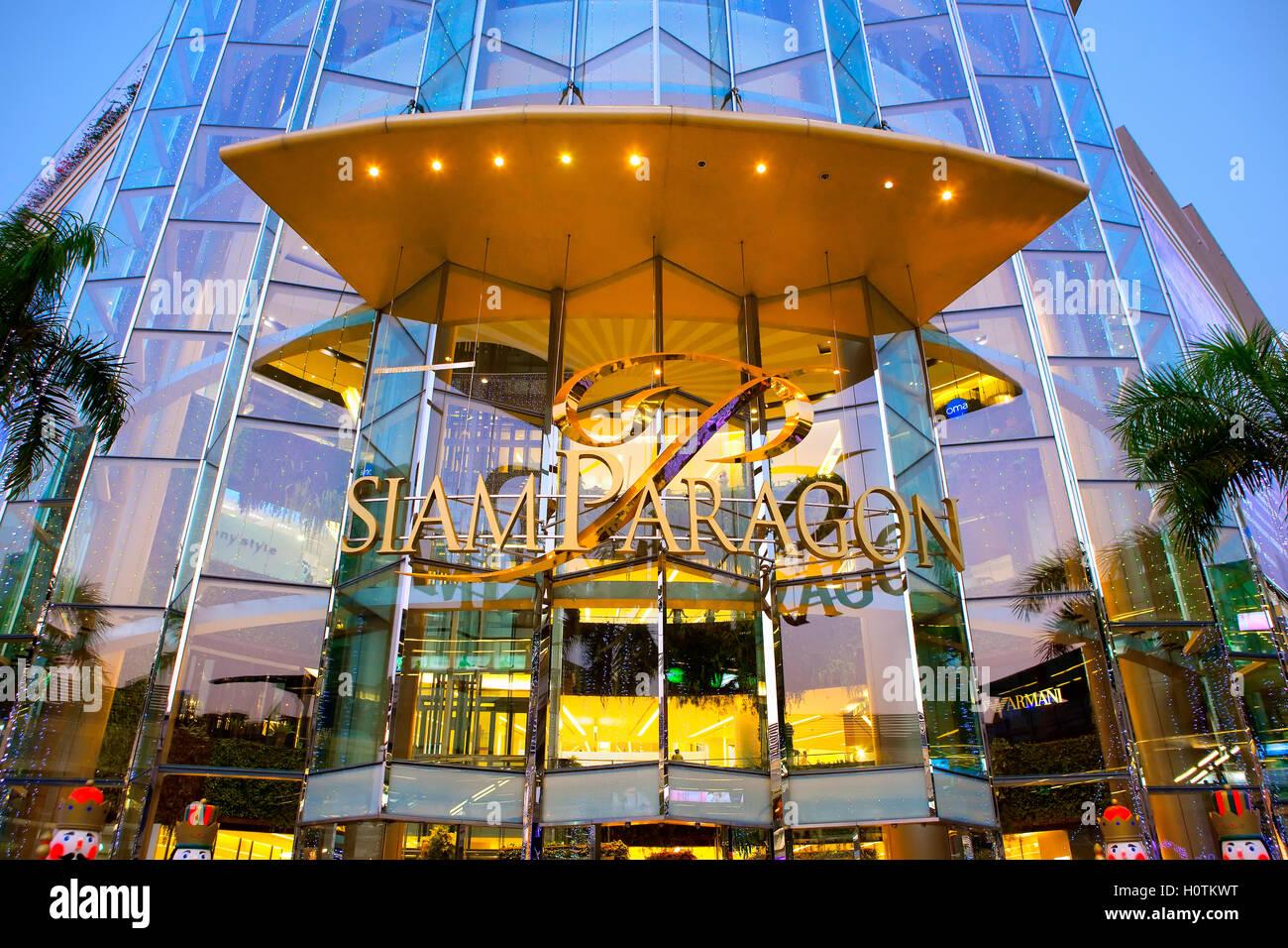 Siam square in Bangkok - Stock Image