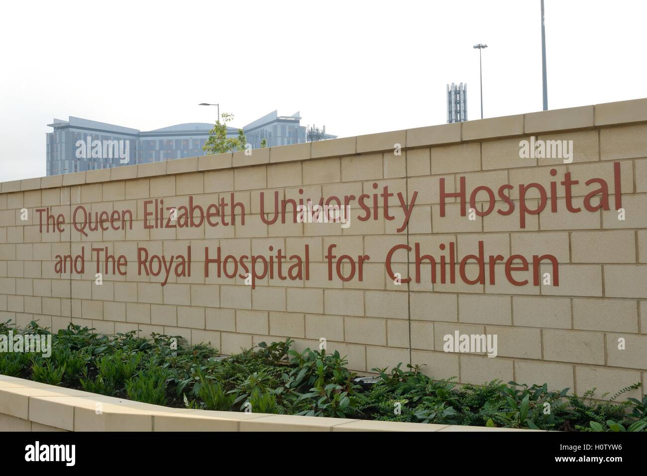 Entrance sign for the Queen Elizabeth University Hospital, and the Royal Hospital for Children, Glasgow, Scotland, - Stock Image