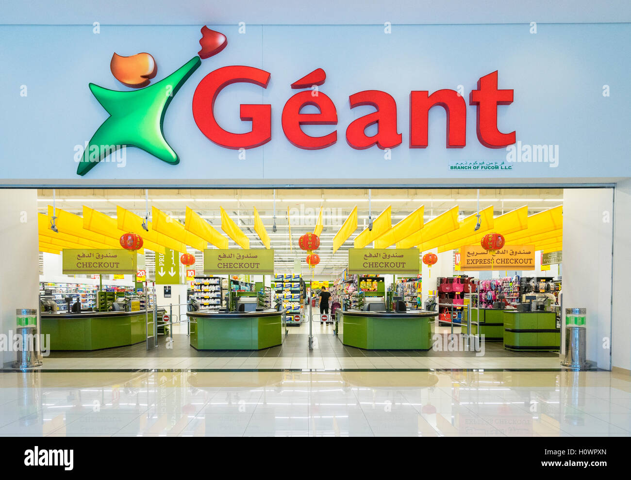 French supermarket chain Geant store at Dragon Mart 2 Chinese themed shopping mall in Dubai, United Arab Emirates - Stock Image