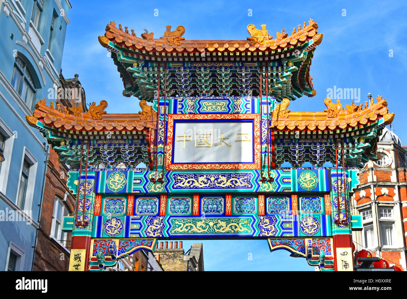 New 2016 China Town colourful gate across Wardour Street marking one of the entrances to the Chinatown area of London Stock Photo