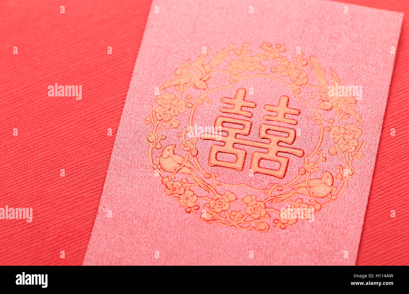Chinese style wedding invitation card Stock Photo: 121112625 - Alamy