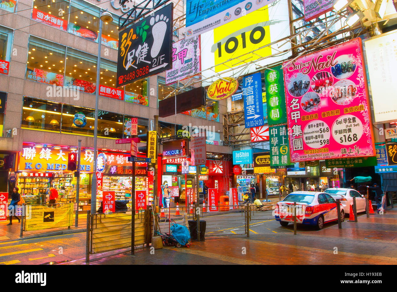 Street scene in Kowloon, Hong Kong - Stock Image