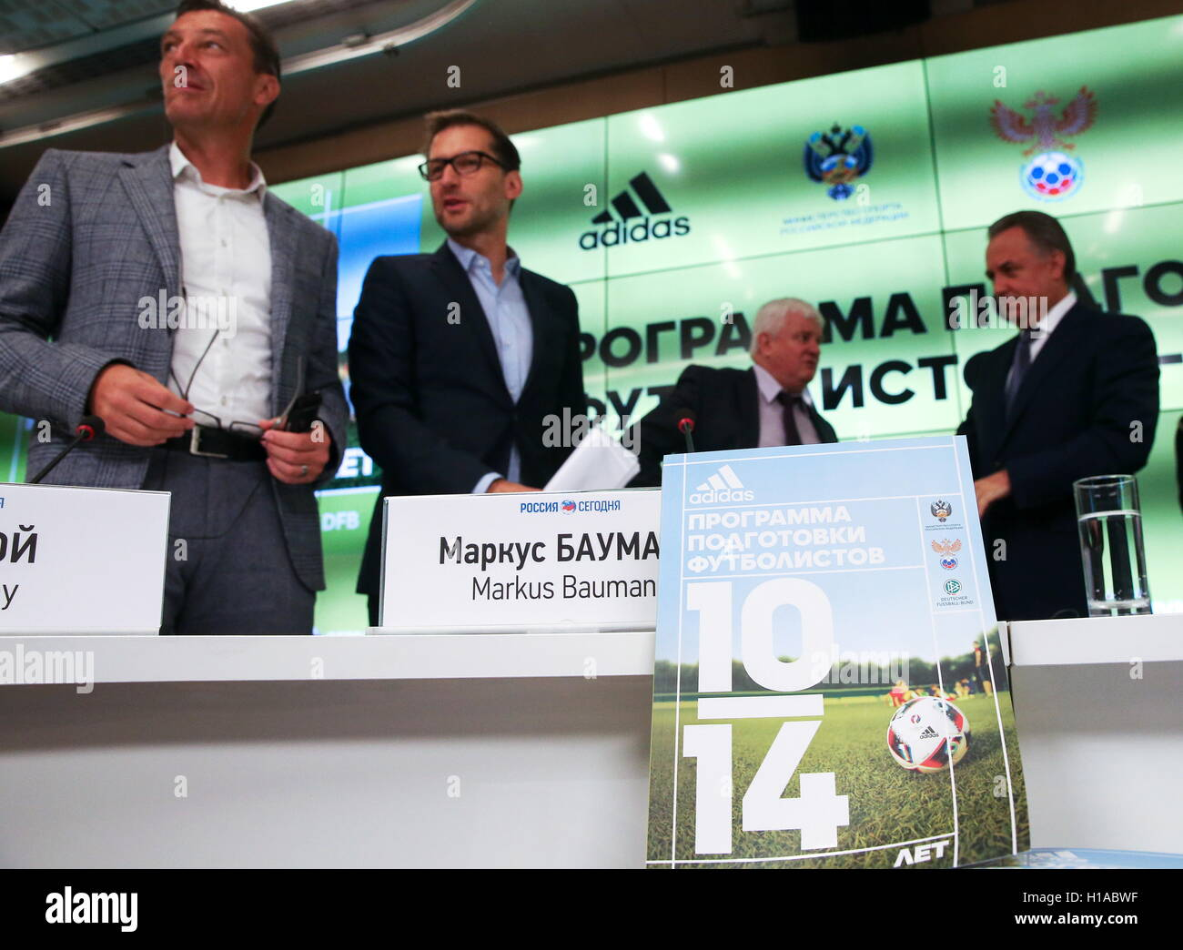 Moscow, Russia. 22nd Sep, 2016. Director of the German Football Union' methodology centre Thomas Roy, Senior - Stock Image