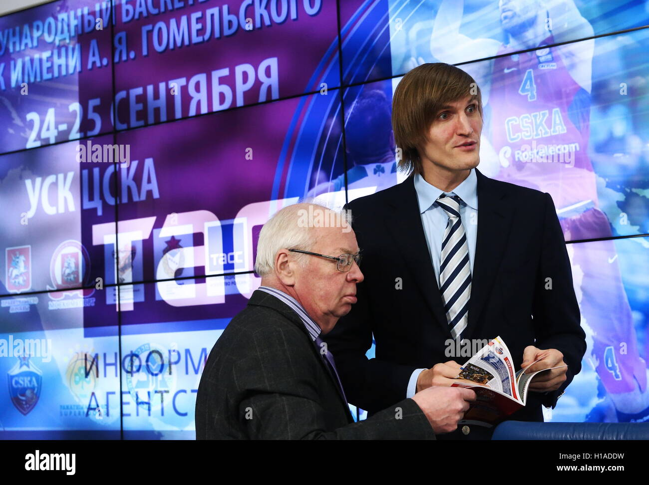 Moscow, Russia. 20th Sep, 2016. Press Office Chief of the Moscow Government's Directorate for Sporting and Entertainment - Stock Image