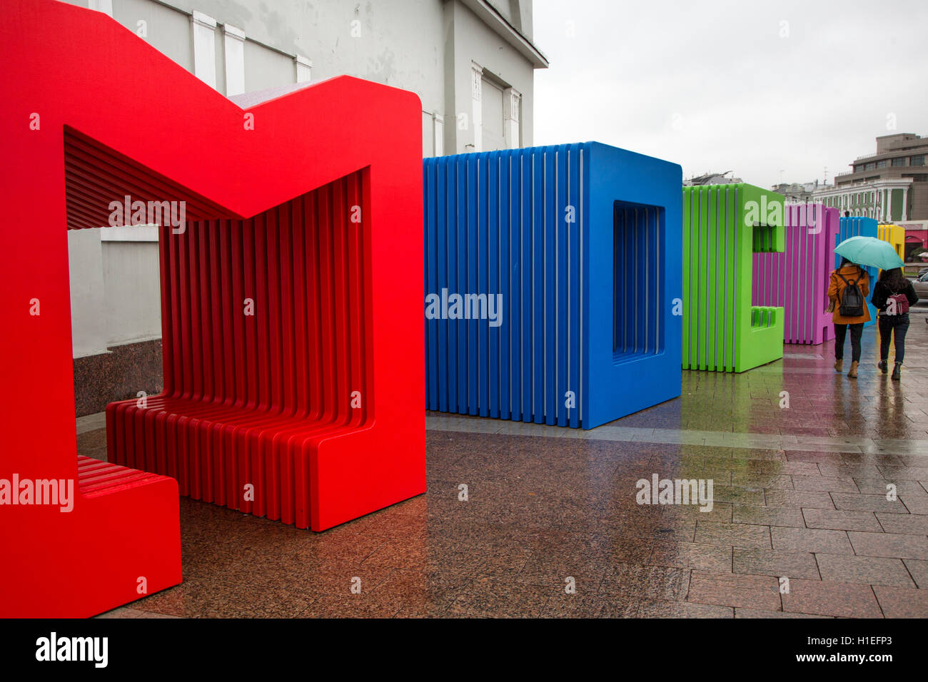 View of multi-colored capital letters 'Moscow' in downtown of Russian capital in the raining weather - Stock Image