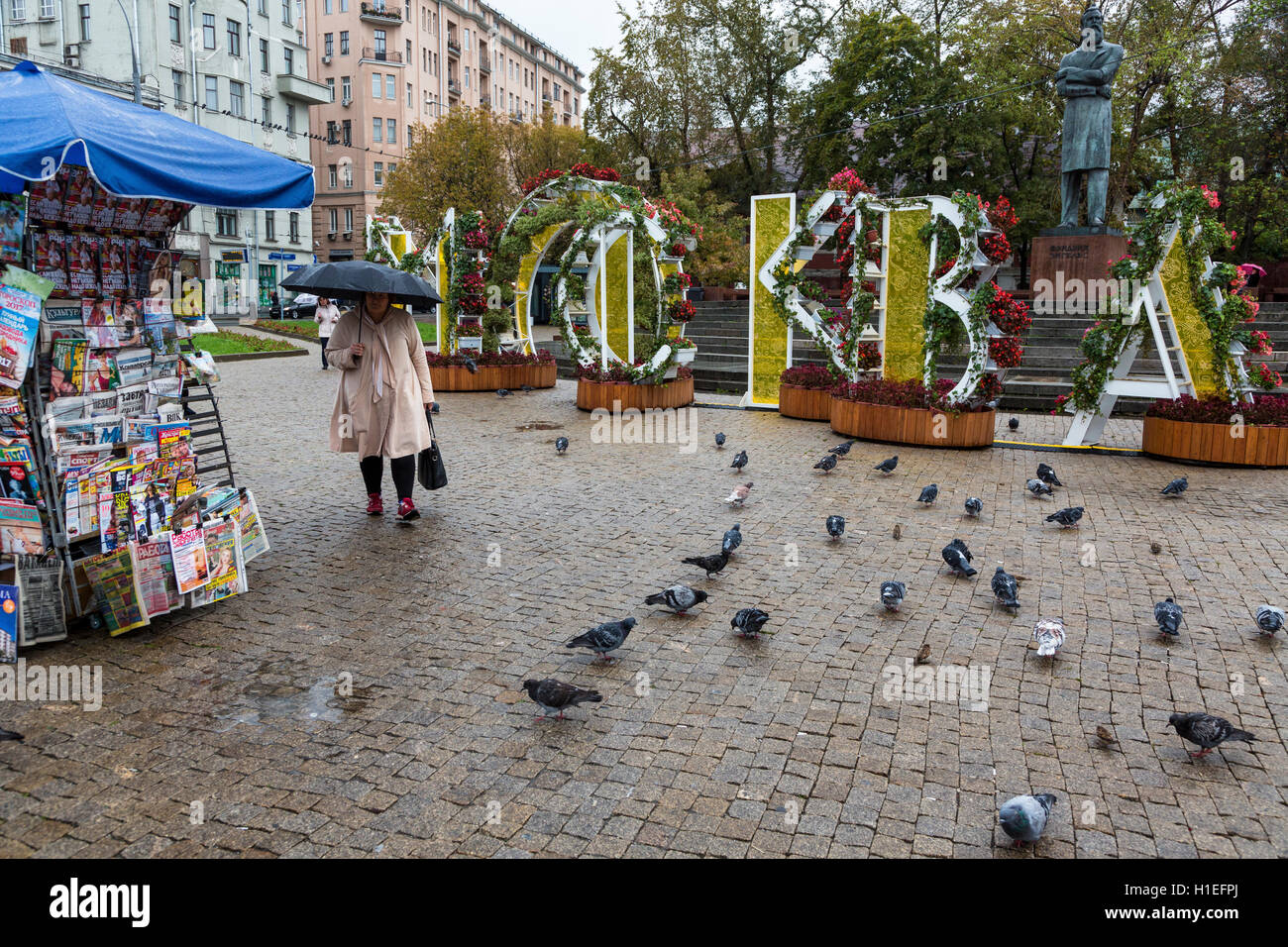 View of capital letters 'Moscow' in downtown of Russian capital in the raining weather - Stock Image