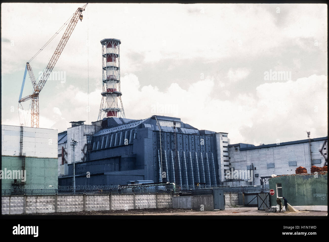 Chernobyl sarcophagus stock photos chernobyl sarcophagus stock outside the chernobyl nuclear power plant here from the sarcophagus built around the no freerunsca Images