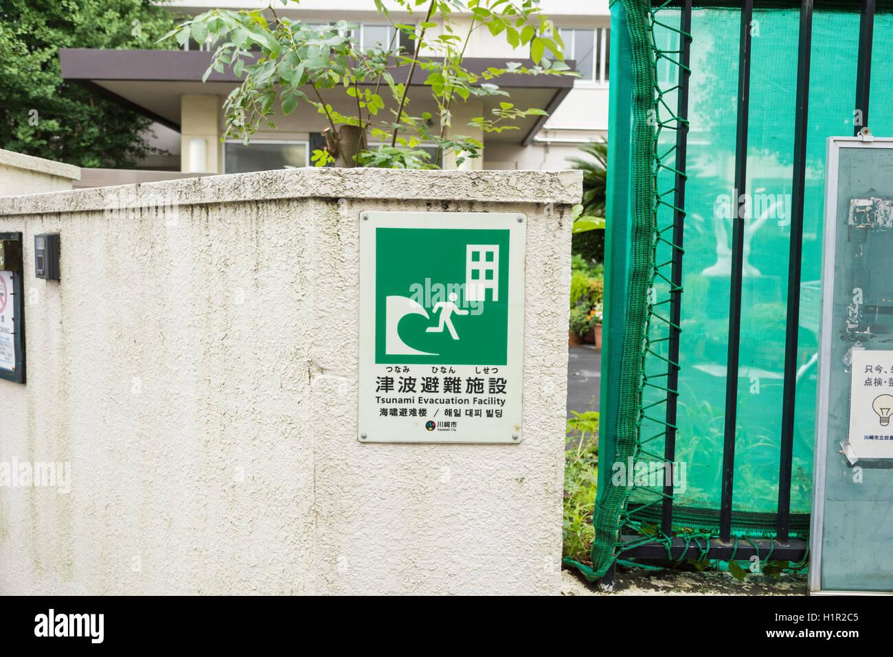 Sign of Tsunami Evacuation Facility, Kawasaki City, Kanagawa Prefecture, Japan - Stock Image