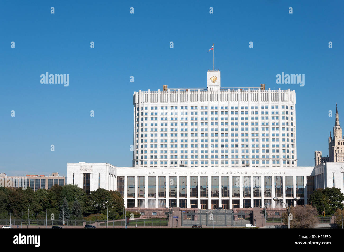 Government of the Russian Federation: The minimum length of service for labor pensions will be doubled 29.11.2012 18