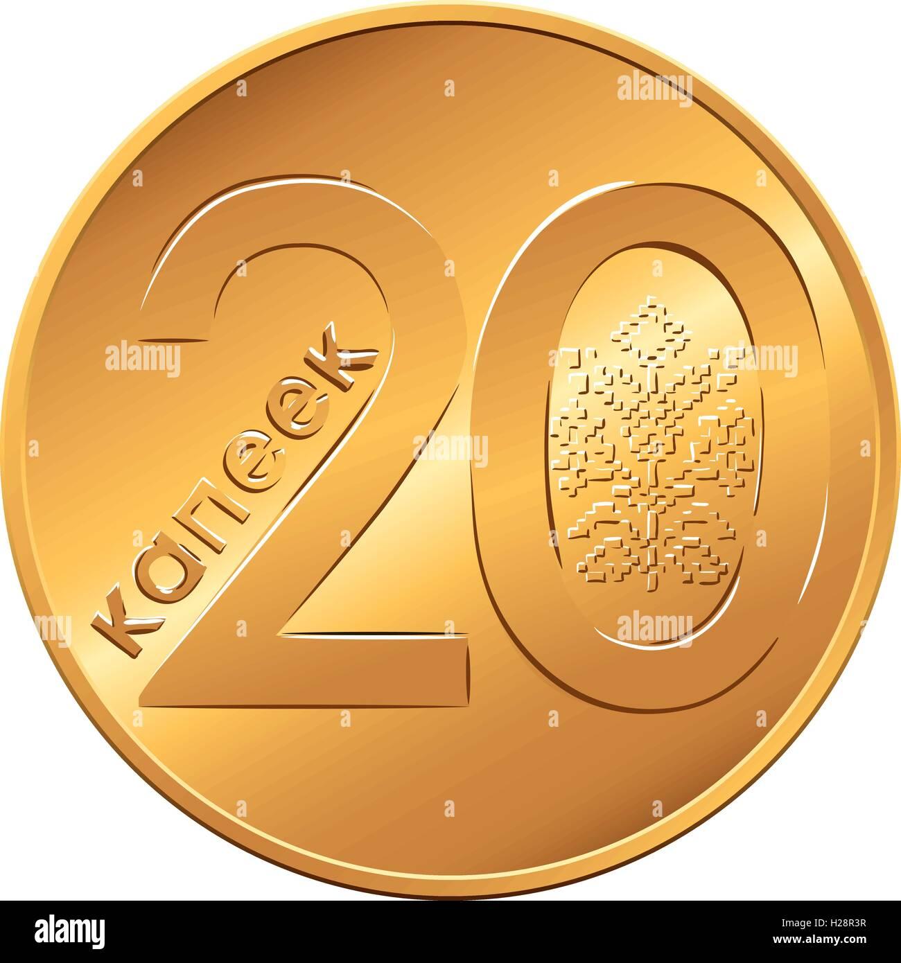 Reverse new Belarusian Money coin twenty copecks - Stock Image