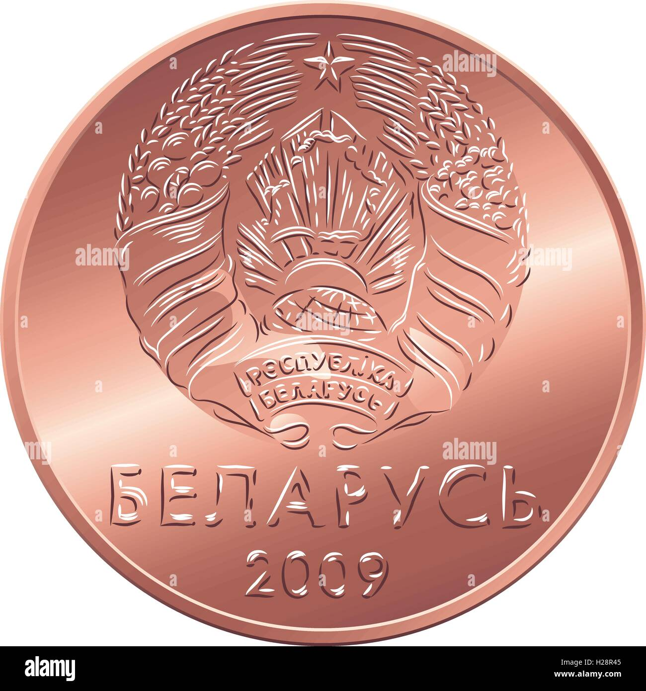 Obverse new Belarusian Money coins - Stock Image