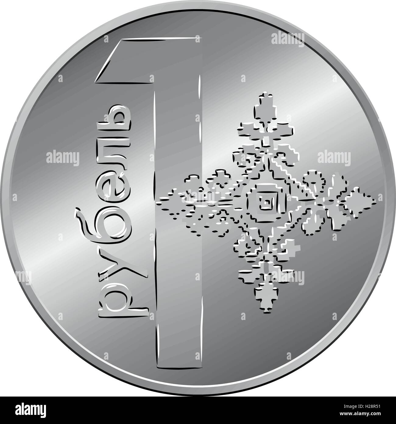 Reverse new Belarusian Money silver coin one ruble - Stock Image