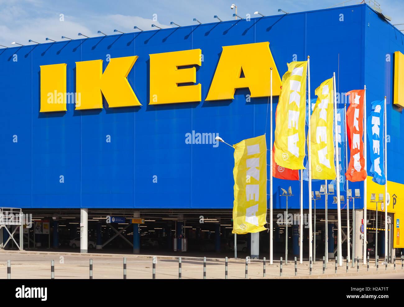 IKEA flags near the IKEA Samara Store. IKEA is the world's largest furniture retailer. It w - Stock Image