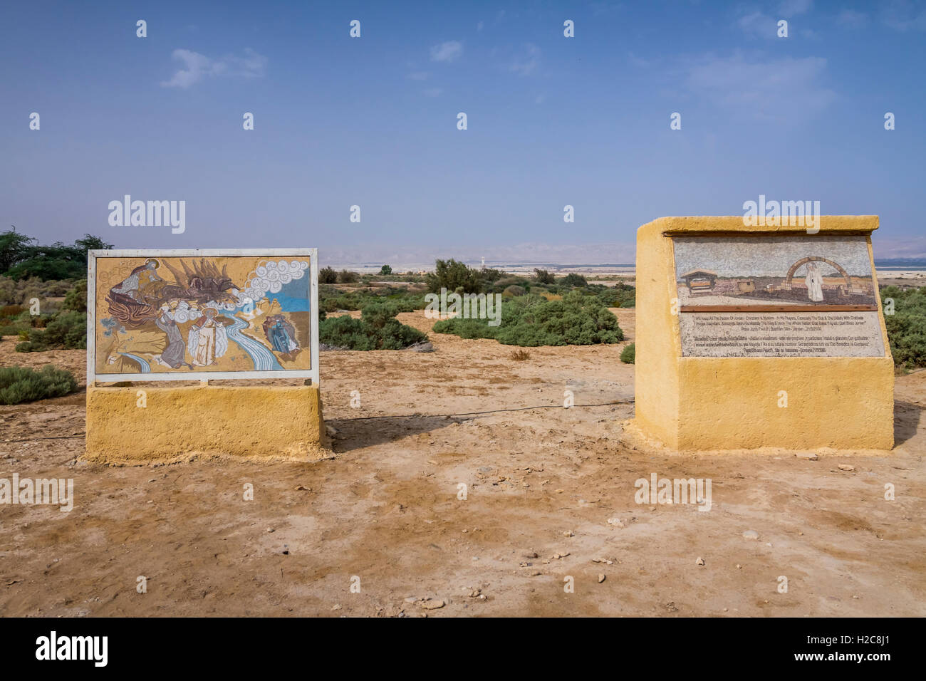 A monument to the 2000 Pope's visit at Bethany, Jordan River, Hashemite Kingdom of Jordan, Middle East. - Stock Image