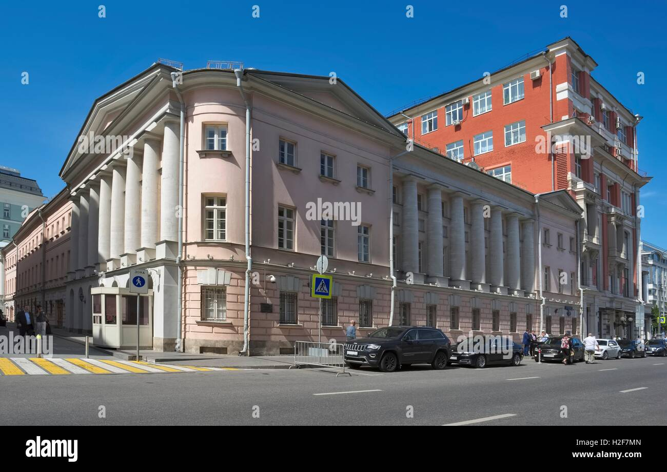 Moscow, View on a former profitable house Khomyakov, street Petrovka, 3, Building 1, 1824 - Stock Image