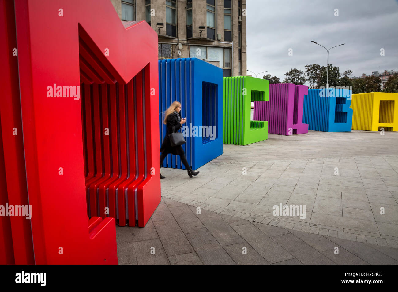 View of multi-colored capital letters 'Moscow' at Tverskaya street downtown of Russian capital, Russia - Stock Image