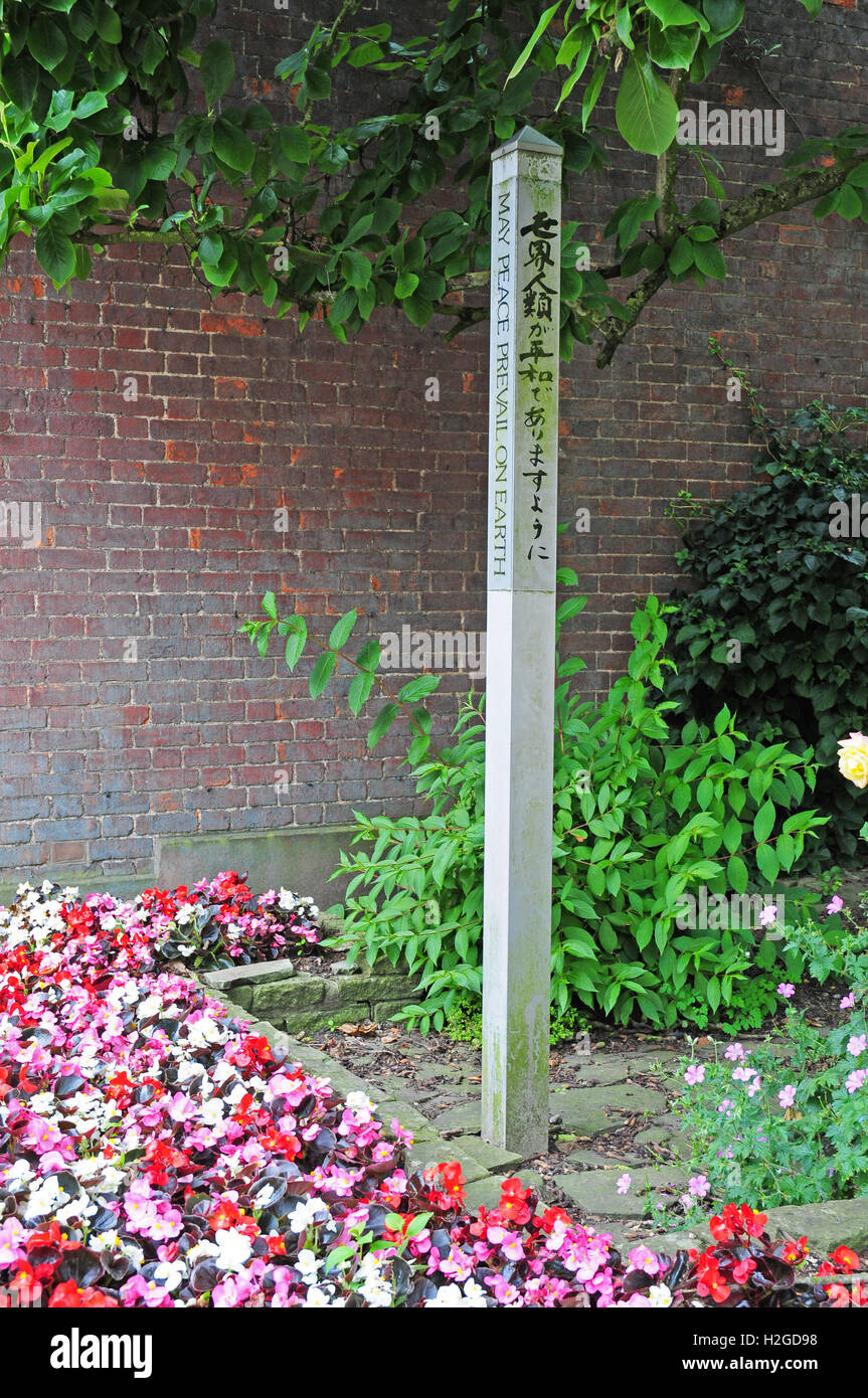 Peace garden and obelisk, St Albans Herts. - Stock Image