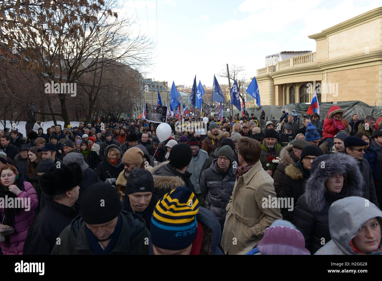 Opposition march in Moscow. - Stock Image