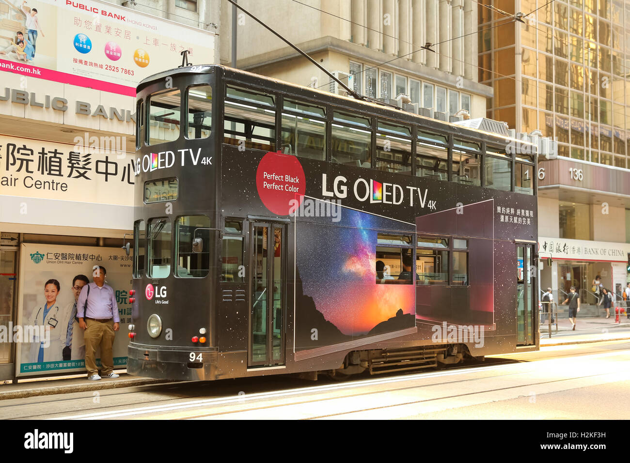 HONG KONG, HONG KONG - August 30, 2016: A streetcar or tram with advertizing in Hong Kong Central. - Stock Image