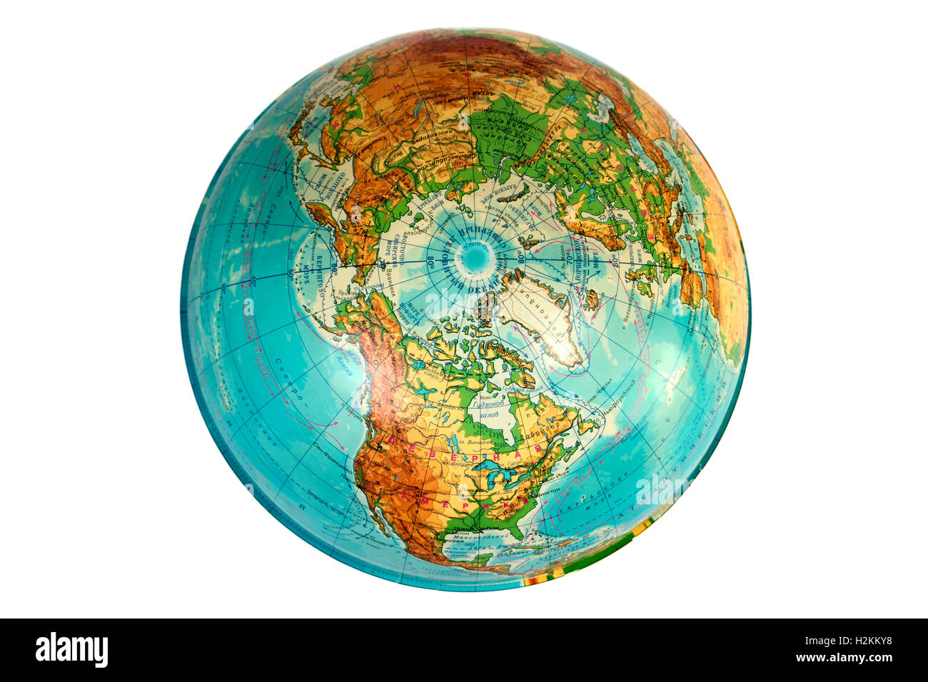 Globe view from north pole stock photos globe view from north pole globe in russian view from above the north pole stock image gumiabroncs Choice Image