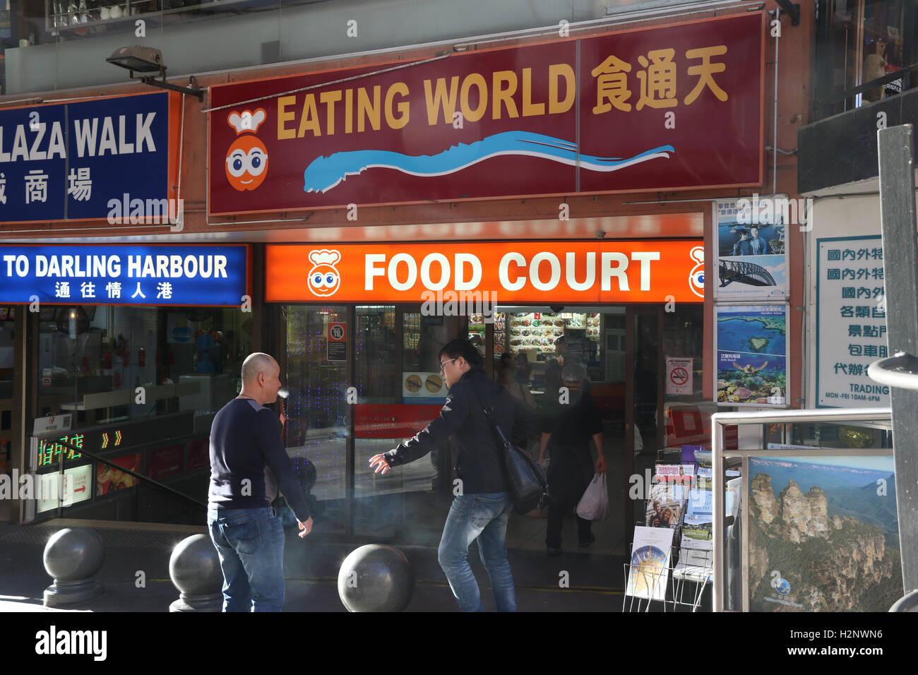 Dixon Street Food Court Sydney