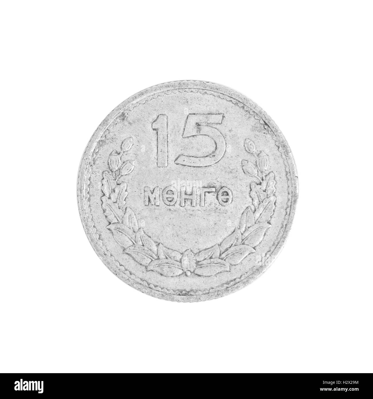 Mongolia coin close up. - Stock Image