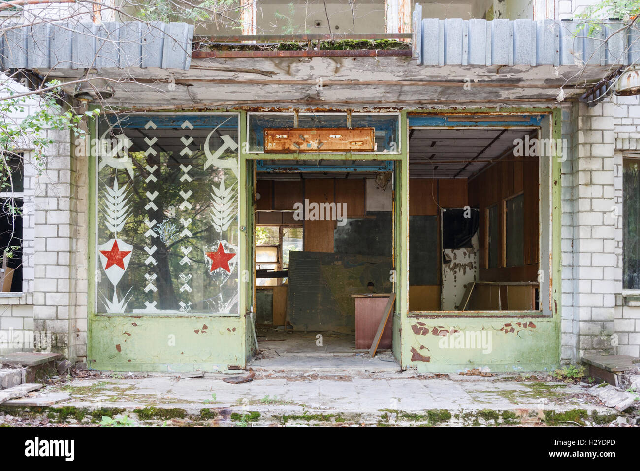Entrance of the Prypiat police office. Prypiat was abandoned after the 1986 Chernobyl nuclear disaster. - Stock Image