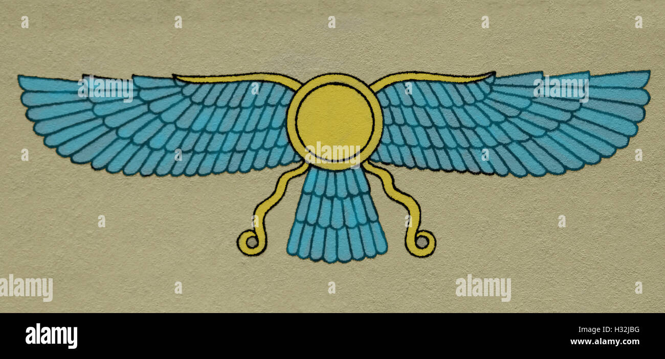 Ahura Mazda Stock Photos Ahura Mazda Stock Images Alamy