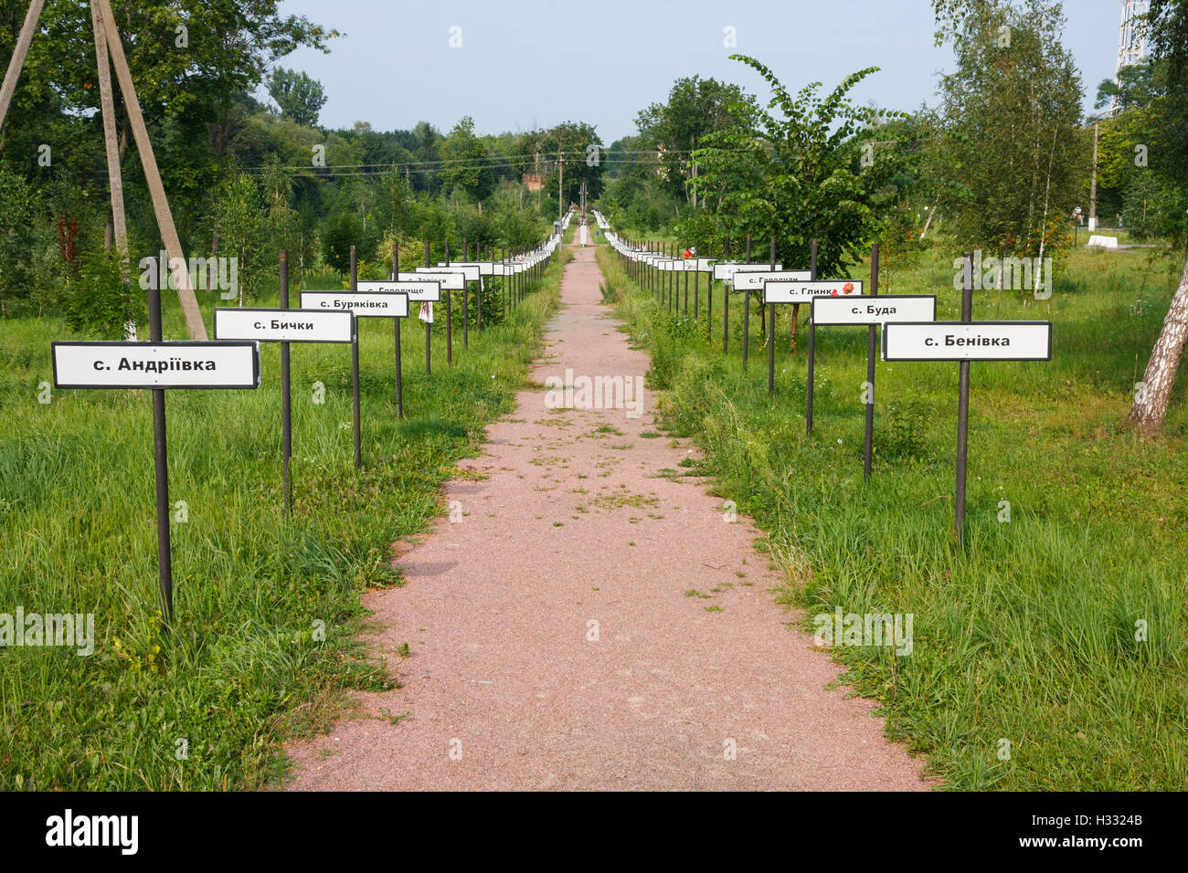 Signs of the towns and villages evacuated due to the Chernobyl nuclear disaster. Chernobyl, Ukraine. - Stock Image