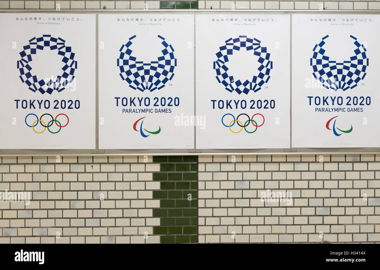 Tokyo 2020 Olympics Paralympics Logos, Tokyo Subway, Japan - Stock Image