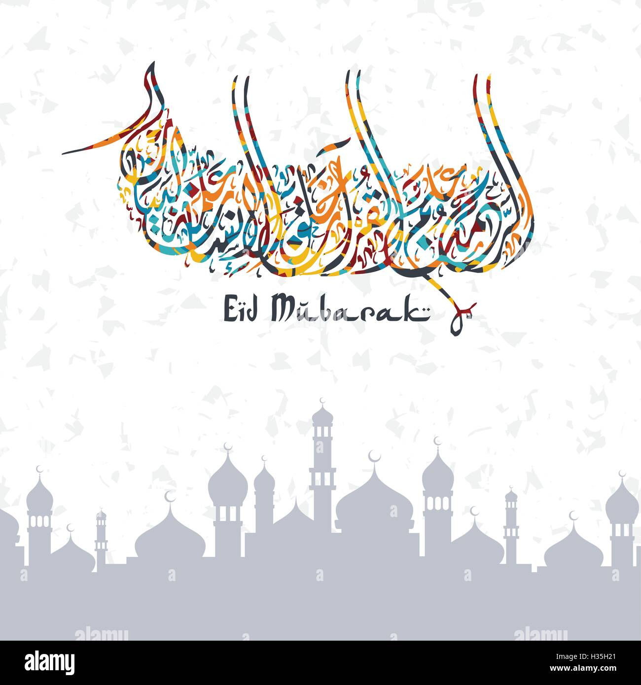Al text vector stock photos al text vector stock images page 2 happy eid mubarak greetings arabic calligraphy art stock image m4hsunfo