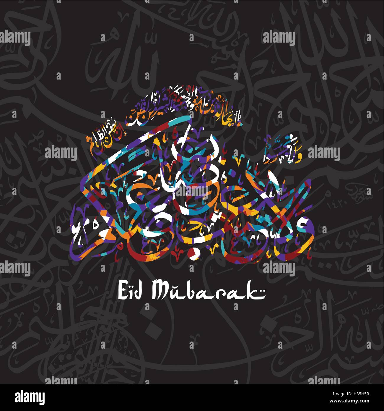 Gracious greetings stock photos gracious greetings stock images happy eid mubarak greetings arabic calligraphy art stock image m4hsunfo