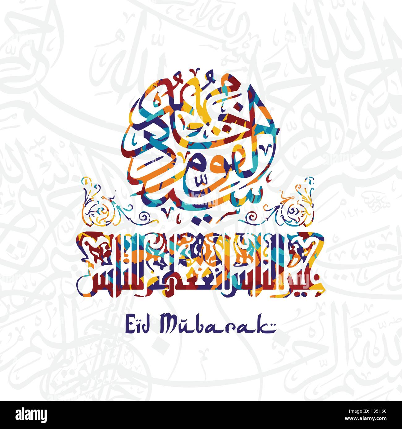 Eid mubarak cut out stock images pictures alamy happy eid mubarak greetings arabic calligraphy art stock image m4hsunfo