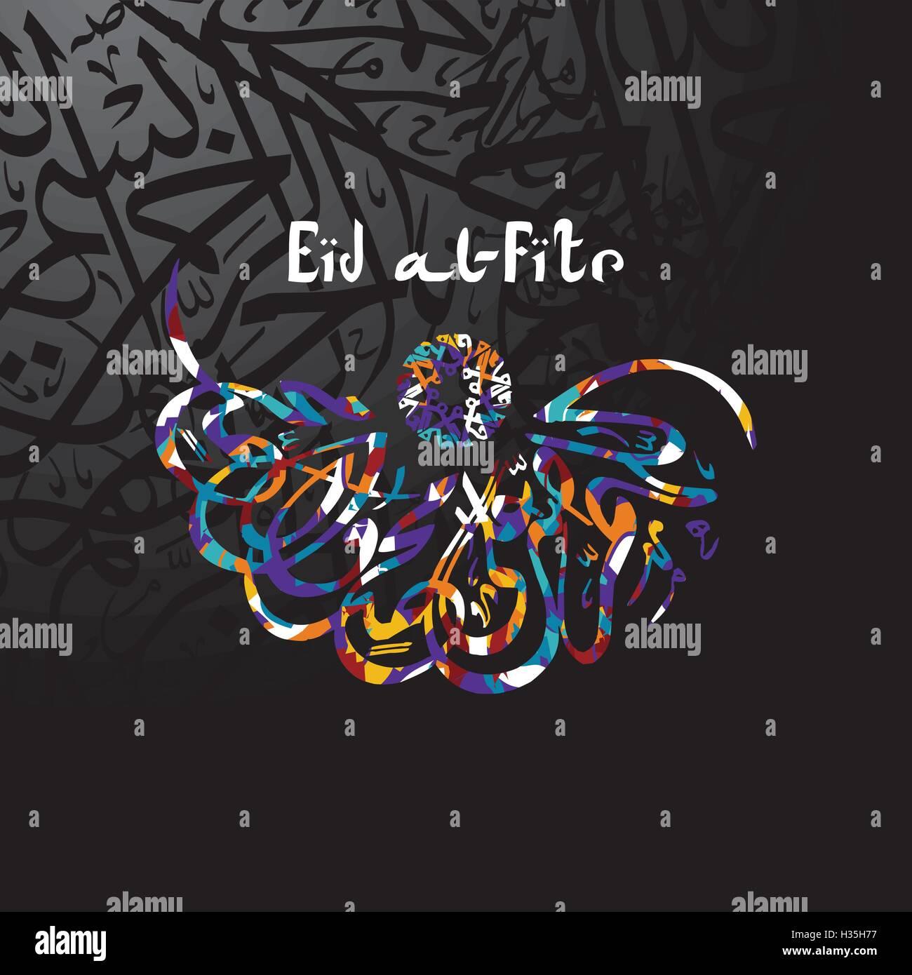Happy eid mubarak greetings arabic calligraphy art stock vector art happy eid mubarak greetings arabic calligraphy art m4hsunfo