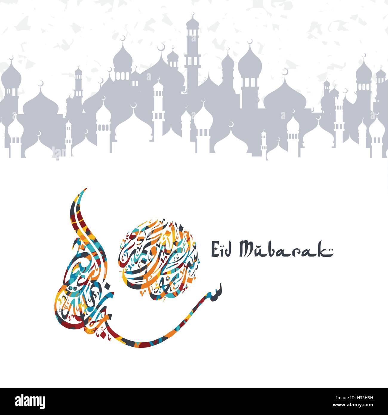 Happy Eid Mubarak Greetings Arabic Calligraphy Art Stock Vector Image Art Alamy