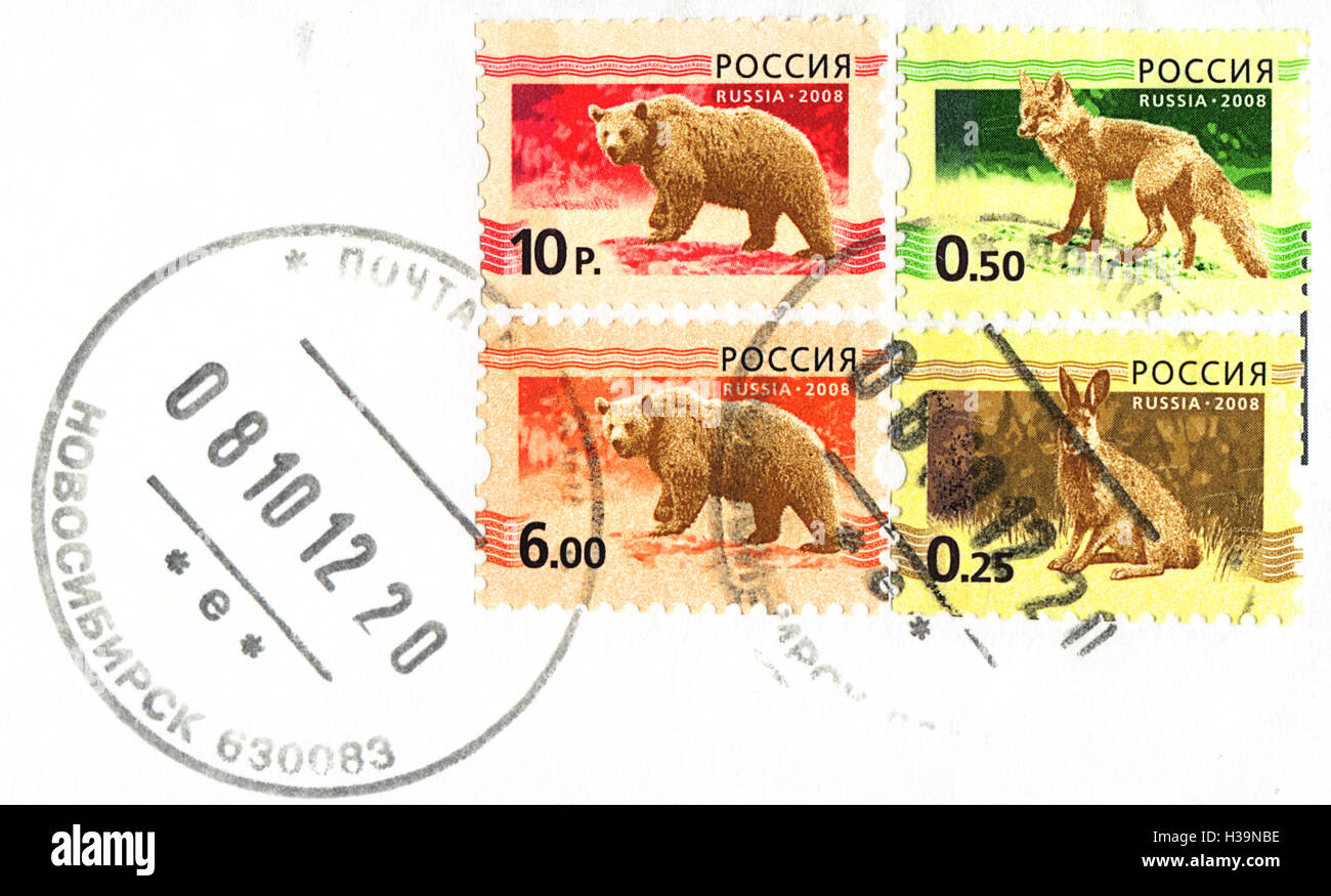 A postage stamp printed in Russia shows Wild animals, circa 2012 - Stock Image